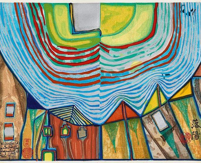 Hundertwasser Graphik